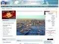 Информационный портал администрации муниципального образования городского округа «Воркута» (Сайт администрации МО ГО «Воркута»)