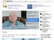 VSE42 - Городской информационный сайт (Кемерово)