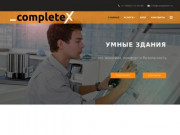 Системы автоматизации и умного дома от _completeX (Россия, Ивановская область, Иваново)