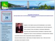 Избирательная комиссия города