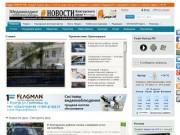 Kungur-krai.ru