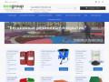 Производство и продажа резиновой крошки (Россия, Татарстан, Казань)