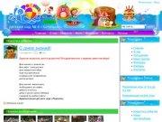 Детский сад № 4 Родничок