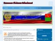 Совет работодателей Судогодского района