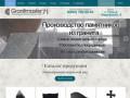 Памятники из гранита от производителя (Россия, Тульская область, Тульская область)