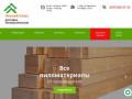 Производство пиломатериалов (Россия, Башкортостан, Уфа)