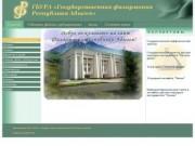 ГБУРА «Госфилармония РА» - официальный сайт ГБУРА «Государственная филармония Республики Адыгея» (коллективы, история возникновения, анонсы, персоналии, события, факты, публицистика, контактные данные)