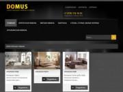 DOMUS салон-магазин мебели в Керчи