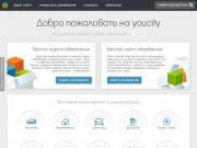 YouCity.org – доска объявлений (Брянск)
