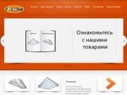Сайт компании СтройСнаб | Город Бугульма