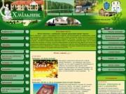 Hmilnyk.osp-ua.info