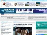 News.allcrimea.net