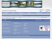Балашиха: сайт и форум для общения.