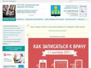ГБУЗ МО «Менделеевская городская больница»