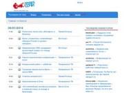 Privetsochi.ru (Привет Сочи) - все новости Сочи за последние 24 часа
