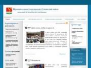 Собинский район. Официальный сайт органов местного самоуправления.