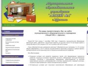 Муниципальное образовательное учреждение Лицей №1 г.Щекино Тульской области
