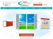 Производство и установка пластиковых окон, дверей в Димитровграде - Престиж