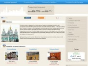 Все гостиницы Смоленска (от 1000р.) | отели Смоленска | гостевые дома Смоленска