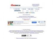 MetaBot.ru - Мощнейшая российская мета-поисковая система!