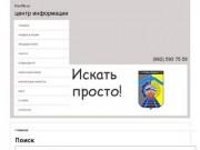 Информационный портал KOVOB.RU города Ковылкино