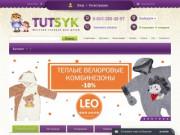 Одежда для детей, Детские игрушки, коляски, кроватки, зимняя одежда, комбинезоны, низкие цены!