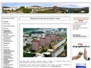 Gorod.tynda.ru