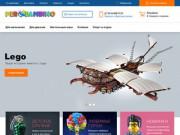 Интернет-магазин детских игрушек PerBambino