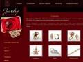 Ювелирный Дом АЗЕА | Оптовая торговля ювелирными изделиями из золота 585 пробы