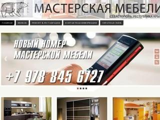 мастерская мебели. изготовление любой мебели. изготовление мебели из дерева-в единичном экземпляре, ручная работа. (Россия, Крым, Севастополь)