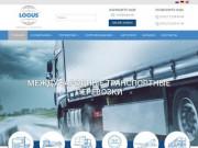 Международные автомобильные перевозки грузов. Онлайн-заявка (Россия, Нижегородская область, Нижний Новгород)