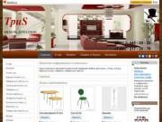 ТриS - мебель для кухни (продажа мебели для кухни: столы, стулья, барные стулья, табуреты, обеденные группы (г Екатеринбург, ул. Посадская, д. 45, оф. 3 этаж, тел. +7 (912) 046-33-25)