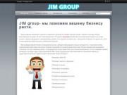 JIM group - реклама в Чебоксарах (г.Чебоксары, ул. К.Воробьевых, 20 (офис 815), Телефон: 38-64-93)