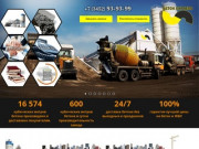 Бетон Express | Продажа бетона по Тюмени