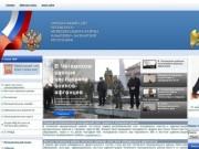 Сайт Чегемского района