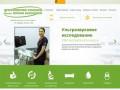 Ветеринарная клиника имени Евгении Мамоновой (Россия, Тюменская область, Тюмень)