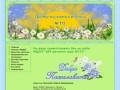 Детсад № 172 Воронеж | Детский сад 172 | Центр развития ребёнка 172