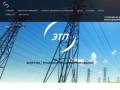 Полный спектр услуг по электроснабжению в Екатеринбурге от проектирования до подключения. (Россия, Свердловская область, Екатеринбург)