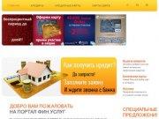 Оформить кредитную карту онлайн с 20 лет | kred01.ru