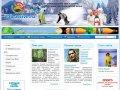 Сайт Забайкальского края о спорте, туризме, здоровом образе жизни (Забайкальский край, тел. 8-924-373-33-55)