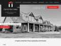 Студия архитектуры и дизайна интерьера в Москве: цена услуг на сайте Перспектива