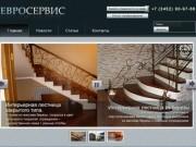 """ООО """"Евросервис"""" - лестницы на второй этаж от производителя (Тюменская область, г. Тюмень)"""