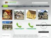 Строительство загородных домов, технология velox