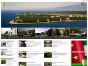 Государственный комитет по курортам и туризму Республики Абхазия (Официальный туристический сайт Республики Абхазия)