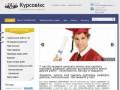 Купить заказать сделать курсовую дипломную магистерскую контрольную работу (Украина, Киевская область, Киев)