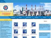 Компания Новатекс - оборудование для энергоремонта в Нижнем Новгороде
