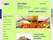 ЖИВЫЕ РАКИ в Симферополе и Крыму и Евпатории