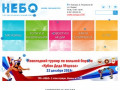 Nebo-trk.com