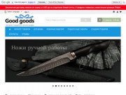 Интернет магазин подарков по любому поводу и на каждый день (Украина, Киевская область, Киев)