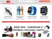 Интернет магазин больших скидок (Россия, Карачаево-Черкесия, Черкесск)